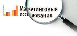 Маркетинговые стратегии роста - f1f8